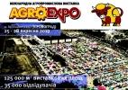 На AGROEXPO-2019 уже занято почти 70% выставочной площади