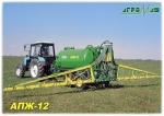Агрегат для подкормки и внесения жидких минеральных удобрений АПЖ-12