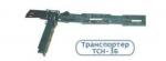 Транспортеры навозоуборочные скребковые ТСН-160А, ТСН-3Б, ТСН-2Б